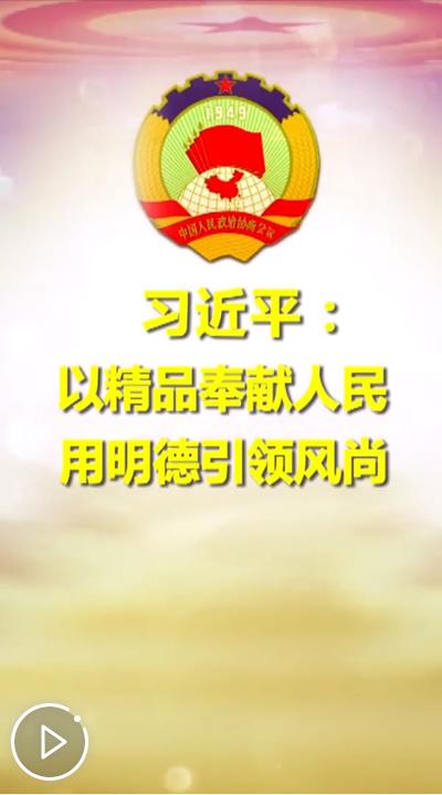 公�yd�9�މ_v.news.cn/original/20190305/da29a8ae9d77480fadcbf9fc311d8b5c.