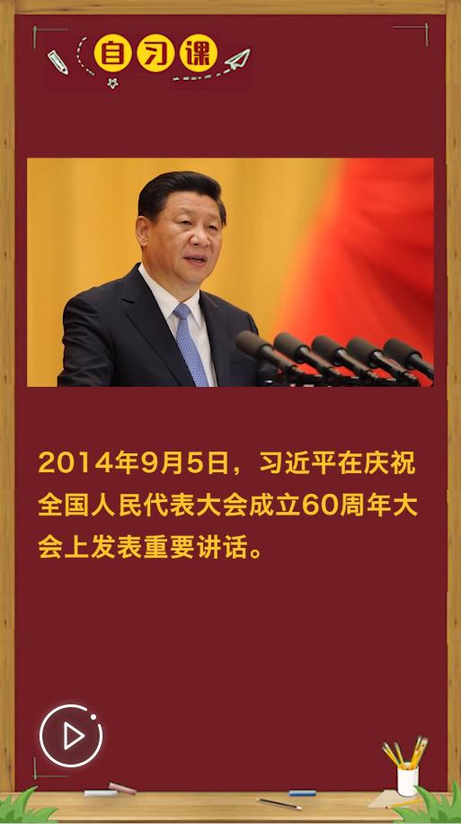 https://vodpub2.v.news.cn/original/20190305/eff54833008f46648011defd641e8a93.mp4?400