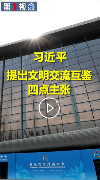 https://vodpub2.v.news.cn/original/20190515/dc2b84dbdb9a468ab01f2fbca64ad418.mp4?400