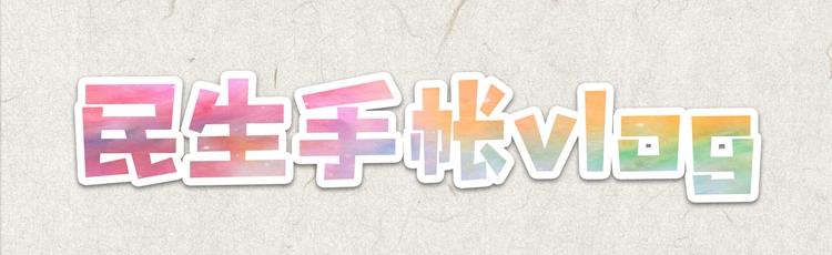 http://www.e5s-okinawa.com/chalinglvyou/156102.html