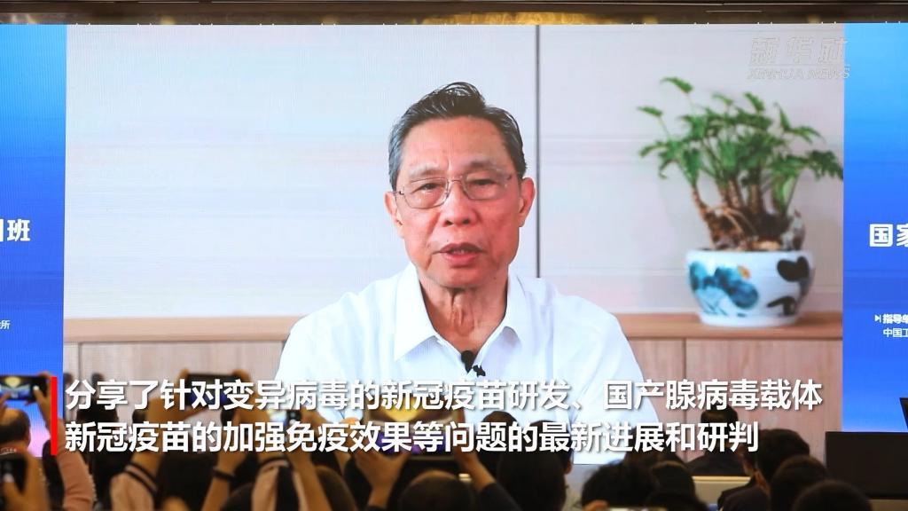 阳泉法治网新华全媒+|关于新冠疫苗 钟南山、陈薇院士做了这样的分析