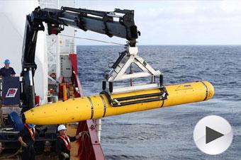 """""""藍鰭金槍魚""""水下搜尋MH370困難重重"""