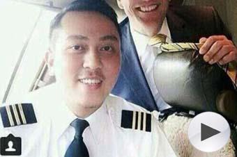 移動基站曾探測到MH370副機長手機信號