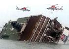 韓國歲月號客輪失事