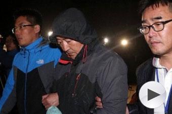韓沉船船長瞞報多項數據 百余集裝箱消失