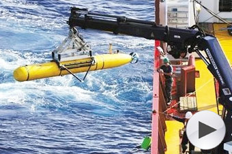 藍鰭金槍魚已完成核心區搜索任務80%