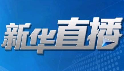 2013•中國電子政務