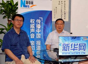 三強核力:整合資源做大做強中國輻射加工産業