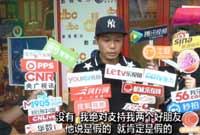郭晉安斷言林峰重回TVB