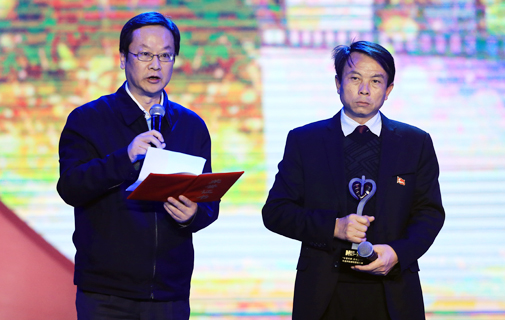 民政部副部長鄒銘為年度人物唐正雲頒獎