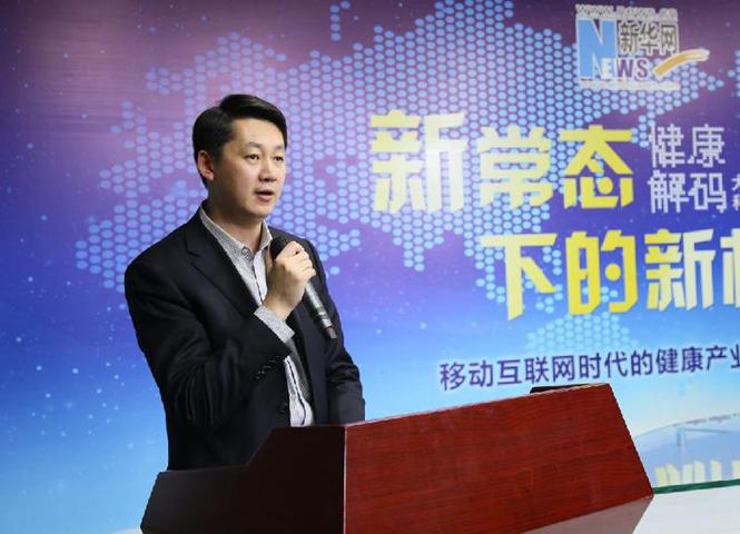 劉宏偉:移動互聯網時代的健康産業新機遇