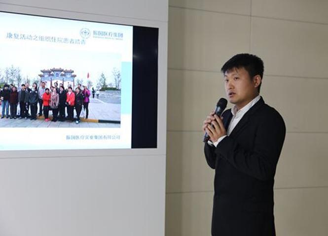 王磊:醫院如何與患者建立好融洽的關係