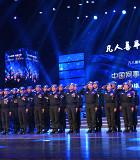 """最美藍盔——中國赴利比裏亞維和警察防暴隊:維護世界和平,140名隊員留下了""""寧可丟了性命,也不能有辱使命""""的錚錚誓言;履行中國責任,277個日夜,他們讓中國形象熠熠生輝。"""