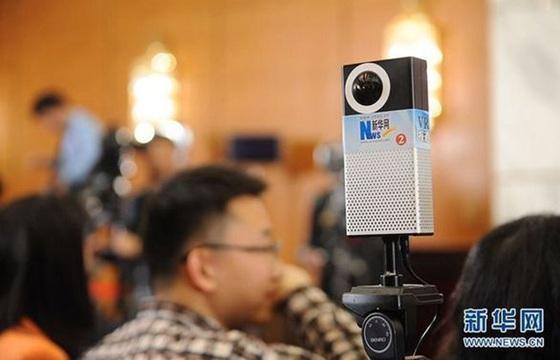 VR技術助推新華品牌彰顯主流魅力