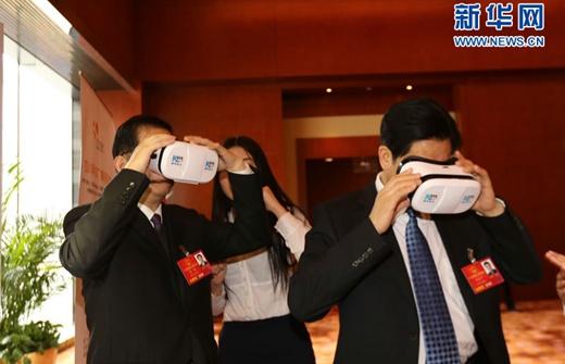 新華網VR沉浸體驗展走進全國兩會 人大代表紛紛點讚