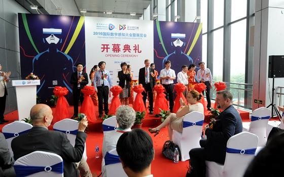 2016國際數字感知大會開幕典禮