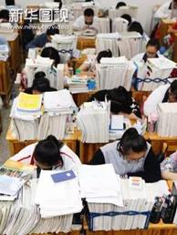 聚焦中國十年高考