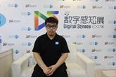 對話影創科技創始人胡金鑫