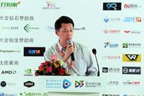 """劉宏偉:數字科技高速發展""""沉浸式""""新聞體驗將迎新風口"""