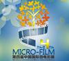第四屆中國國際微電影展