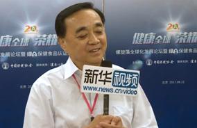 葛志榮:綠A會有更加輝煌的20年