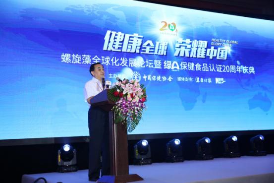 葛志榮:實施品牌戰略 建設質量強國