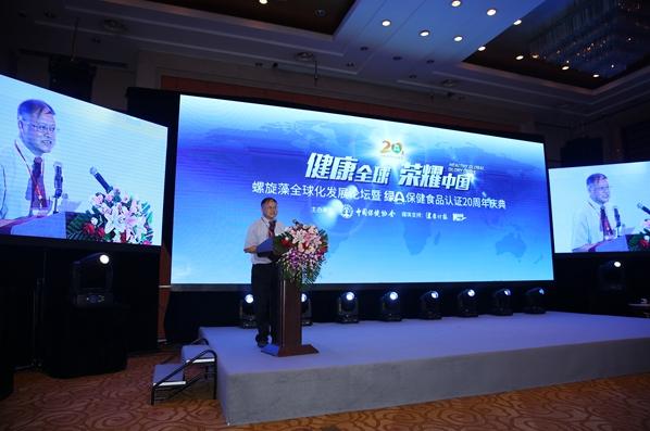 胡志祥:20年信心與堅守 打造螺旋藻國際品牌