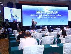 绿A公司总经理胡志祥在会议致辞