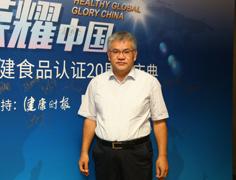 《健康时报》副主编赵安平在签字板留念