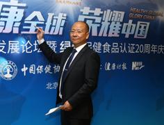 绿A公司副总经理洪涛在签字板留念
