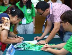 绿A消费者嘉宾代表在签到处签到 拷贝