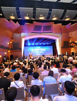 第二屆健康中國盛典