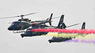 天津國際直升機博覽會
