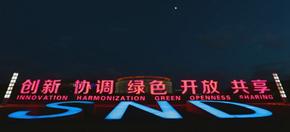 苏州太湖国际马拉松之苏马奖牌