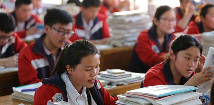 教育部:全面取消體育特長、奧賽等高考加分項目