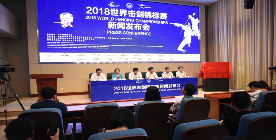 7月19日,2018世界擊劍錦標賽將在無錫開賽