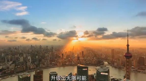 《中國+》之《重拳反腐》