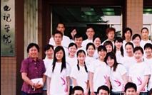 中國電視教育的守護者 胡芳