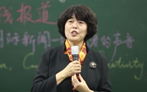 中國國際新聞傳播人才的領路者 吳敏蘇