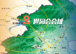 北京世園會位置