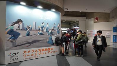 日本相机和照片影像展开幕