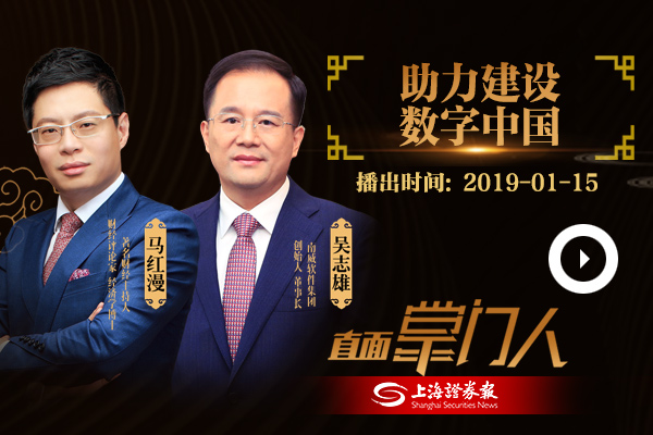 吳志雄:助力建設數字中國