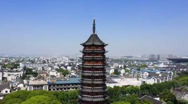 生態中國·靈秀姑蘇醉江南