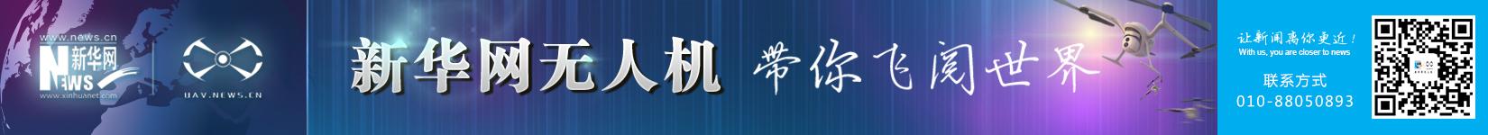 """四川绵阳安州:从""""旅游扶贫""""到""""旅游富民"""""""