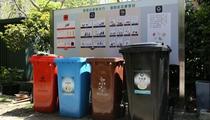 北京:垃圾分類罰款數額將不低于上海