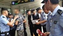 """遼寧:火車""""霸座男""""毆打他人被拘留"""