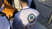 山東航空:旅客突發心臟病 航班緊急備降