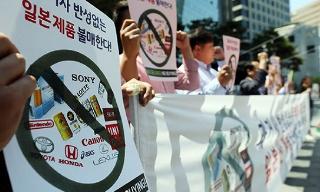 """韓日貿易摩擦持續發酵 逾6成韓民眾參與""""抵制日貨"""""""