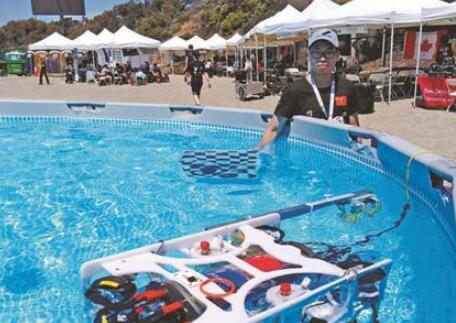 國際水下機器人賽