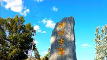 山西東神頭:桑幹河畔的風情小鎮